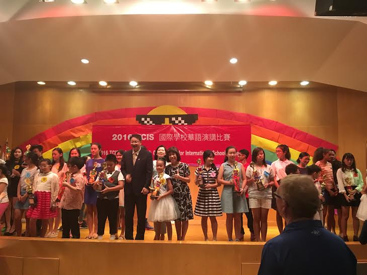 Chinese Speech Competition