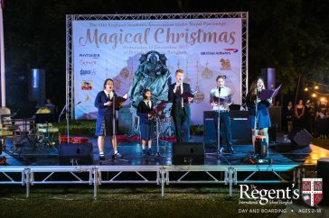 British Embassy Christmas Concert with logo-35