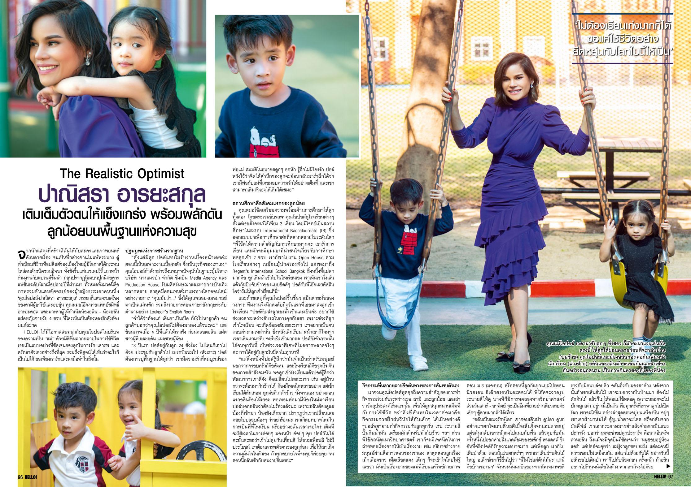 PR coverage Page 1