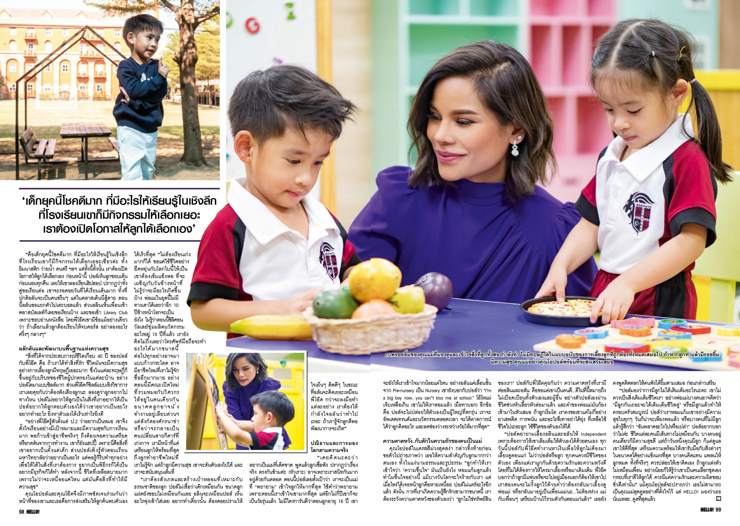 PR coverage Page 2
